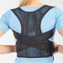 Корсет ортопедический Технологии Здоровья НТ-КР-018 - фото 4720