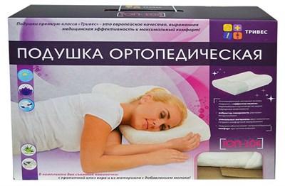 Ортопедическая подушка с ребристой поверхностью 12/9 - фото 5781