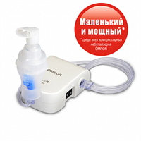 Ингалятор OMRON Comp AIR C20 basic